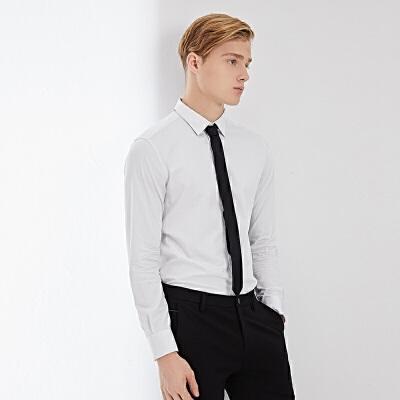 【网易严选清仓秒杀】男式简约丝棉衬衫 丝绵混纺的温柔品质衬衫