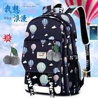双肩包女韩版小清新旅行包帆布背包时尚小学生初高中学生书包潮流