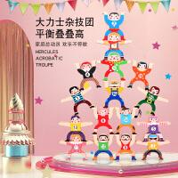 儿童大力士叠叠乐积木平衡玩具男女孩早教益智亲子游戏叠叠高