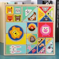 儿童拼图早教智力开发宝宝积木质儿童玩具女孩男孩1-2-3-6周岁