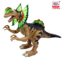 会走路儿童玩具恐龙玩具鸡冠龙电动仿真动物模型