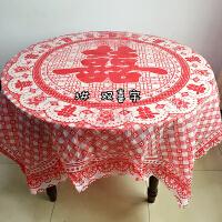 印花一次性桌布 台布 塑料加厚 婚庆喜宴酒席用格子红色 粉红色 19#粉色小格子