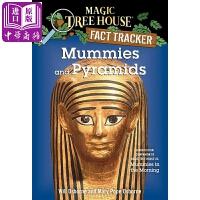 【中商原版】神奇树屋小百科3木乃伊与金字塔MagicTreeHouse Mummies and Pyramids