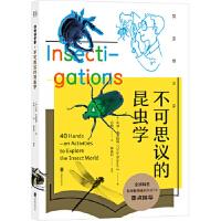 【正版现货】我是博学家 不可思议的昆虫学 [美]辛迪布洛鲍姆 9787559613424 北京联合出版有限公司