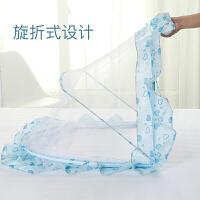 小蚊帐可折叠通用婴儿蚊帐宝宝蚊帐罩儿童床蚊罩带支架