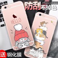 苹果6手机壳iPhone6plus硅胶6s透明软胶6sp可爱ip薄i6女款薄软壳六了puls防摔全包边ipone6新款