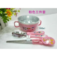 儿童碗筷碗餐具套装宝宝学习筷训练筷防摔碗水杯勺子叉子B31