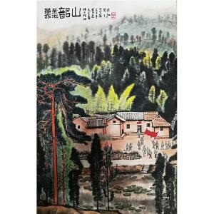 李可染《韶山38》著名画家
