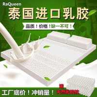 泰国乳胶床垫原装1.5m1.8米床10cm纯乳胶床垫子进口天然皇家橡胶