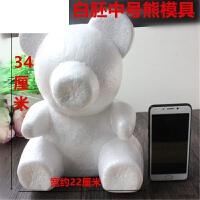 七夕泡沫抱抱熊模型 PE泡沫花玫瑰花熊模具 花店小熊花泥模型
