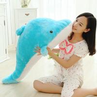 儿童生日礼物女孩布娃娃抱枕大号玩偶可爱海豚公仔毛绒玩具