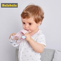 【2件6折】巴拉巴拉儿童女水杯吸管杯春夏2018新款宝宝防漏便携饮水杯牛奶杯