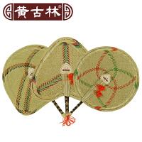 黄古林手工草扇子 编织中国风草席扇 软装草编日用扇子夏季