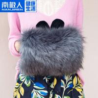 南极人长毛绒兔耳朵充电热水袋可拆洗暖手宝双插手暖水袋暖热宝宝