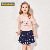 巴拉巴拉童装女童套装小童宝宝儿童两件套夏装2018新款T恤裙子女