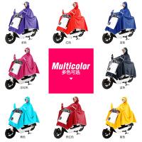 电动车雨衣摩托车雨披单人时尚面罩雨衣自行车雨衣