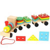 儿童木制拖拉学步玩具车拉线绳小火车早教几何积木拼装宝宝