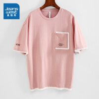[到手价:49元]真维斯男装 2020春季新款 平纹圆领宽松假两件印花短袖T恤