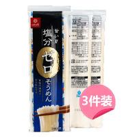 【180g*3袋】日本hakubaku小麦挂面无盐细面黄金大地面条宝宝辅食