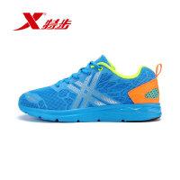 特步男鞋春季跑步鞋新款运动鞋男跑鞋防滑耐磨透气休闲旅游鞋