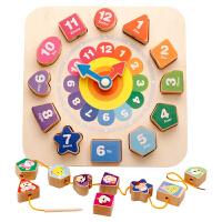 木制儿童形状配对积木数字时钟3岁宝宝玩具1-2岁