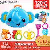 新生婴儿牙胶手摇铃3-4-6-7-12个月幼儿童0-1岁宝宝玩具