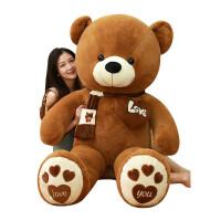 大号泰迪熊公仔睡觉抱枕抱抱熊毛绒玩具布娃娃*玩偶狗熊儿童女孩生日礼物送女友情人节圣诞节礼