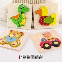 大块拼图玩具益智力木质平图3d立体模型1-2周岁4简易初学婴幼儿童
