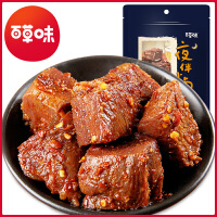 【�M�p】【百草味 �u�u牛肉90g】真空熟食即食麻辣味零食肉�休�e小吃