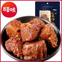【百草味 酱卤牛肉90g】真空熟食即食麻辣味零食肉类休闲小吃