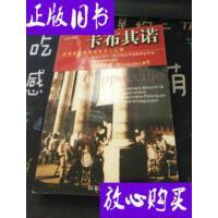 [二手旧书9成新]卡布奇诺《巴黎意式咖啡馆的女人心事》 /法)玛?