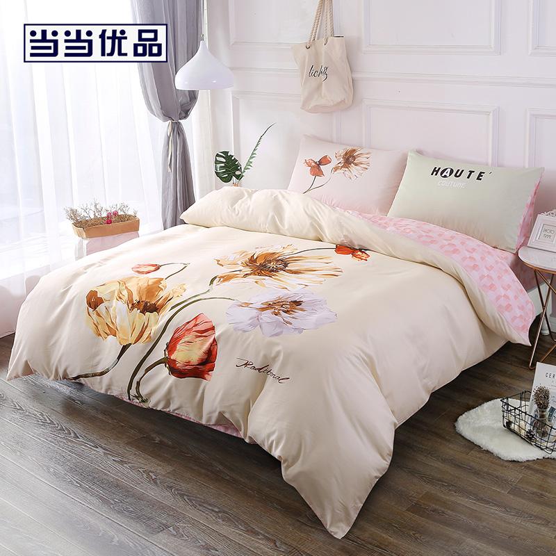 当当优品全棉四件套 133*72高密床单款双人床品件套  蕴藏