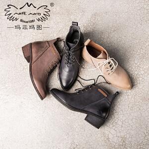 玛菲玛图马丁靴女秋季新款粗跟短靴圆头中跟牛皮单靴帅气系带机车靴女6866-2