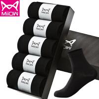 猫人袜子男士袜子100%纯棉舒适透气男袜春夏季中筒袜子5双礼盒装 黑色 均码