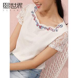 熙世界白色蕾丝印花短袖T恤女2019年春季节新款一字领露肩女ST021