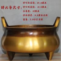 铜香炉纯铜大号仿古大明宣德炉线香香插檀香家居摆件香具用品