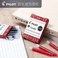 日本Pilot百乐钢笔墨囊IC-50/100墨胆 贵妃/笑脸/78g钢笔用 非碳素蓝黑红色可替换墨水胆百乐官方旗舰店官