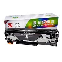 神州正印硒鼓适用于惠普1007硒鼓hp laserjetp1007/1008打印机易加粉晒鼓hp惠普墨盒hp1007碳