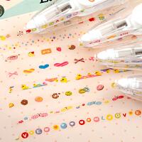 乐普升创意按压式花边修正带韩国可爱修饰带图案曰记手账装饰带