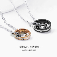 情侣项链韩版钛钢男士项链男款戒指吊坠 个性创意男女士饰品