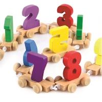 儿童早教玩具1-2-3-6周岁婴幼儿宝宝积木形状配对男女孩子