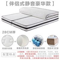 乳胶床垫1.5 1.8m可折叠床垫3e椰棕垫软硬两用弹簧床垫 伴侣式:静音袋装弹簧+乳胶 +3e椰棕