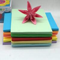 糖宝云a4彩纸混色儿童幼儿园 手工纸 A4折纸 a4彩色复印纸 打印纸 千纸鹤玫瑰折纸材料 剪纸 卡纸手工大张diy