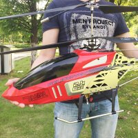 超大遥控飞机充电耐摔小学生直升机儿童航模玩具无人机男孩子 【六电 土豪版】收藏送配件+保修
