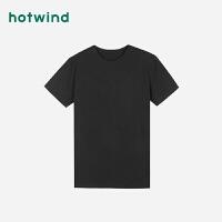 【4.4-4.6 1件3折】热风竹节棉圆领短T恤P417M8102