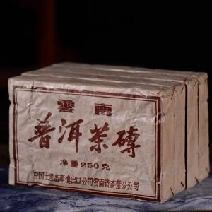 4片【16年多陈期老茶】2001年左右樟香砖普洱茶熟茶云南普洱茶 250克/片