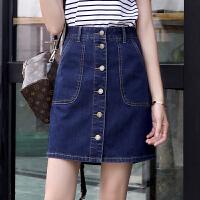 牛仔半身裙女士夏季新款高腰a字女学生韩版显瘦单排扣A字短裙 X
