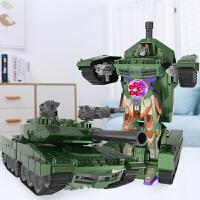 儿童遥控变形玩具金刚模型威震坦克加大汽车机器人男孩手办玩具