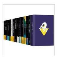 王小波全集共15册 一只特立独行的猪+爱你就像爱生命+沉默的大多数+时代三部曲等 王小波杂文随笔小说