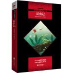 中小学生阅读文库:昆虫记(货号:MLS) 9787550240087 北京联合出版公司 (法)法布尔,富强威尔文化图书